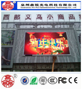 Alta resolução SMD impermeável ao ar livre de publicidade em cores de tela de LED