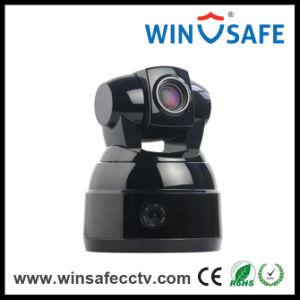 HD教育のための自動追跡PTZ IPのビデオ会議のカメラ