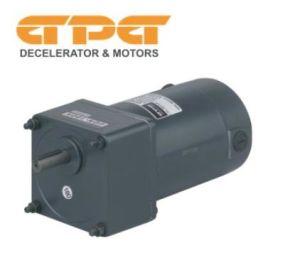 Motor DC, 20W, 30W, 35W, 40W, el motor eléctrico, DC, motor de cepillo, Gpg, Motor de engranajes, Motorreductor, AC motorreductor