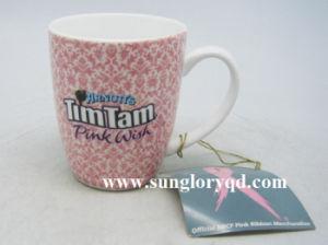 De Kop van de koffie (SG-mok-009)