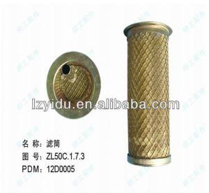 12D0005 Outil de machines de construction de l'équipement chargeur Liugong ZL50c pièces Cartouche de filtre