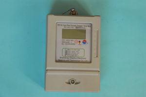 Предоплата энергии (DDSY дозатора1540)