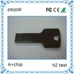 全能力車のキーの形USBのフラッシュ駆動機構