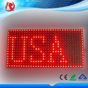 Технология Pixel 10мм красный светодиодный модуль светодиодный дисплей для установки вне помещений