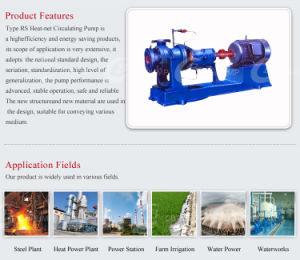 Une seule étape circulant Heat-Net pompe centrifuge