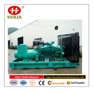 Potere silenzioso 500-1200kw 50Hz Cummins Generaotor [IC180206c'] di perfezione del baldacchino del contenitore di Ccec