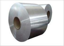 0,5 mm de espesor 304 316 de la bobina de acero inoxidable laminado en frío