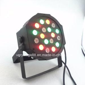 18X3 W LEDの段階ライト高い発電RGBの同価ライト