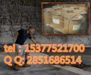 CAS 10405-02-4 API Trospium van Drugs de Echte Prijs van de Levering van de Fabrikanten van het Chloride
