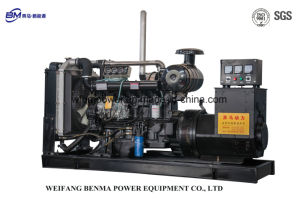 150 Kw/188 kVA Groupe électrogène Diesel avec moteur Weichai et Farad alternateur