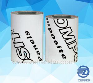アルミニウムプロフィールのためのPEの保護テープ