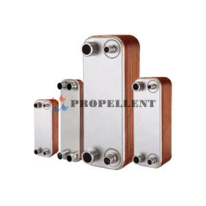 冷却剤によってろう付けされる版の熱交換器Supercooler