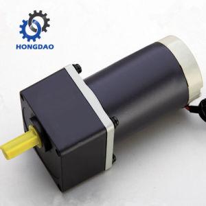Motor sin escobillas 12V ó 24V 20W-30W MOTOR CC_C