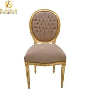 Современной мебелью для отдыха свадебные Baroquet стул король трон стул