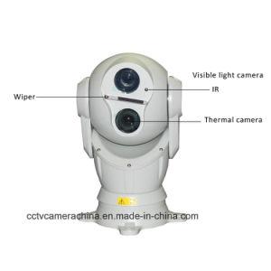 384x288 пикселей в автомобиле установлен инфракрасного теплового изображения камеры автомобиля