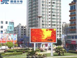 Vente chaude P4 étanche extérieur grand afficheur à LED pour la publicité