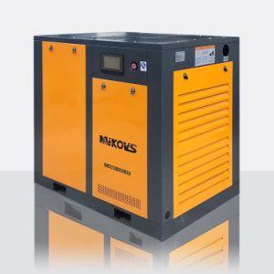 Семинары по повышению эффективности поворотный прямой привод для тяжелого режима работы воздушный компрессор для пескоструйной обработки