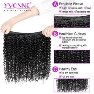 7A бразильского Virgin волос 100% Реми человеческого волоса добавочный номер