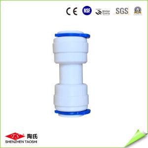 K702ティーの付属品の耐久の水処理の付属品