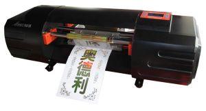 The A4 Size Hot Digital Foil Printer에 인쇄