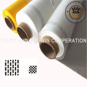 MSDS 증명서를 가진 메시 또는 직물을 인쇄하는 고품질 모노필라멘트 폴리에스테 스크린