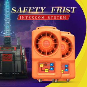 Подъемное устройство аварийного Intercome пассажира система обзвона используется для подъемника стеклоподъемника двери пассажира