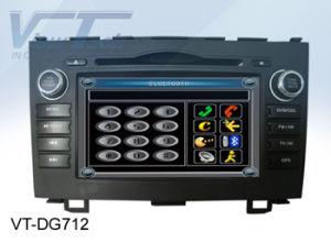 7 дюймовый DVD плеер - проигрыватель DVD для Honda CR-V (VT-DG712)