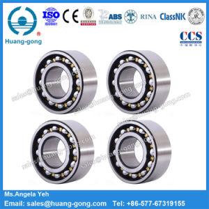 Rodamientos para bombas de China de maquinaria Huanggong Group Co., Ltd.