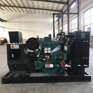 고성능 30kw 방음 디젤 엔진 발전기