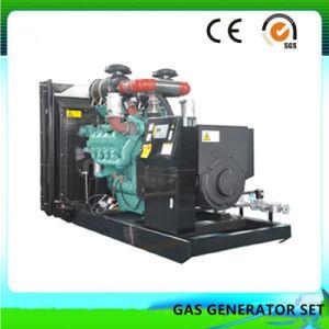 150 kw de energía nuevo Grupo Electrógeno de Gas Natural con la aprobación de la SGS CE