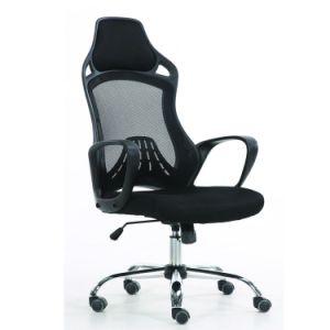 旋回装置のオフィス用家具のオフィスの椅子が付いている多彩な網材料