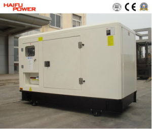 100kw (125kVA) Quanchai Silent Diesel Generator Set
