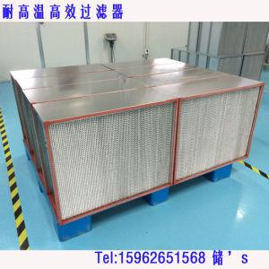 Htの分離器HEPAフィルター連続的な臨時雇用者: 250º C (480º F) /300のº C (570º F)