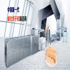 Commercial-27 (chauffage au gaz) Wafer Biscuit Machine