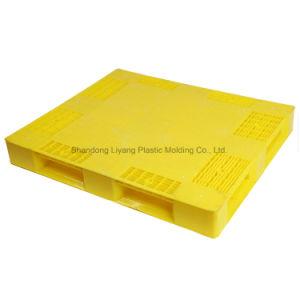 أصفر لون [فلت توب] [بير بوتّل] مستودع من بلاستيكيّة لأنّ بالجملة