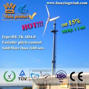 De nieuwe Kleine Generator van de Wind van de Turbine van de Wind 2kw