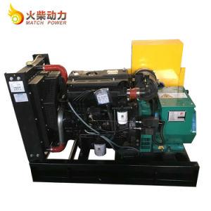 中国の製造者の電源20kw 25kVAのディーゼル発電機の価格