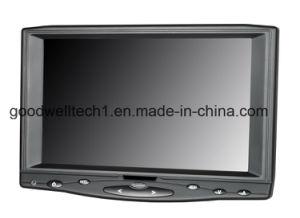 IPS 위원회 7 인치 TFT LCD 모니터
