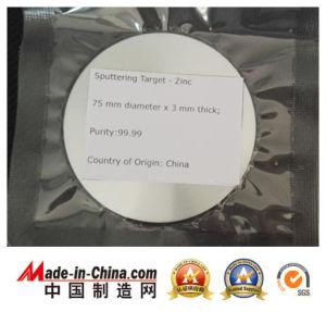 Qualitäts-Zink-Spritzenziel bei hohem Reinheitsgrad 99.99%