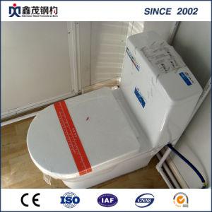 مقتصدة يصنع مسطّحة حزمة وعاء صندوق منزل لأنّ شقّة وحيدة