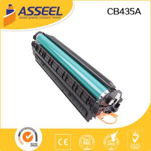 専用プラスチックはMoudleの注入の工場レーザーのHPのためのユニバーサルトナーカートリッジCB435A CB436A Ce278Aを所有する