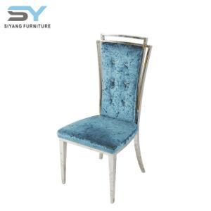 정원 가구 접는 의자 당 의자 유령 의자
