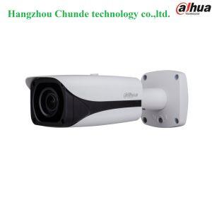 Dahua 2MPのスターライトIRの弾丸CCTV IPのカメラ