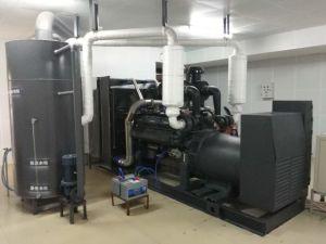 250kw YuchaiのYc6350L-D20エンジンのセリウムISOの証明のディーゼル発電機セット燃料タンク8時間の