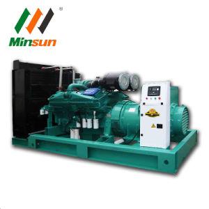 電力の発電機の発電のプラントエンジン部分モーターディーゼル発電機セット力及びセットのStamfordの交流発電機ATS Gensetの発電機を生成すること