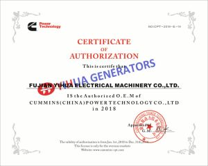 Ccec conteneur puissance diesel générateur électrique avec moteur Cummins 620-1500kw180207b][IC