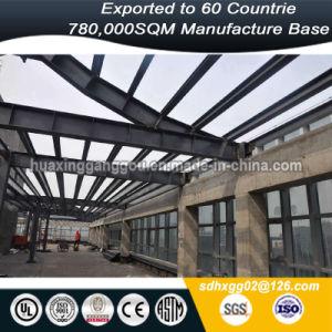 Prédio de metal com certificação OHSAS18001 recordações
