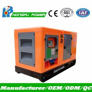 generatore standby del diesel di energia elettrica di 40kw 52kw 70kw 80kw Perkins
