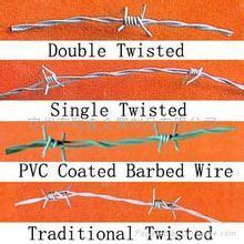 とげがある鉄ワイヤー(塗られるPVC)