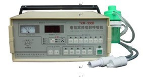 Equipamentos médicos High-Frequency Jet Ventilador cirúrgico